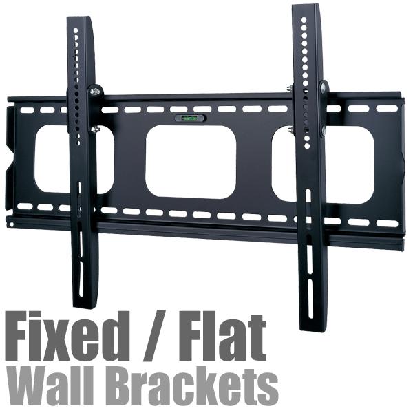 Flat Wall Brackets